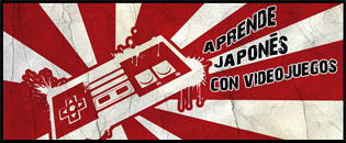 Curso de Japones