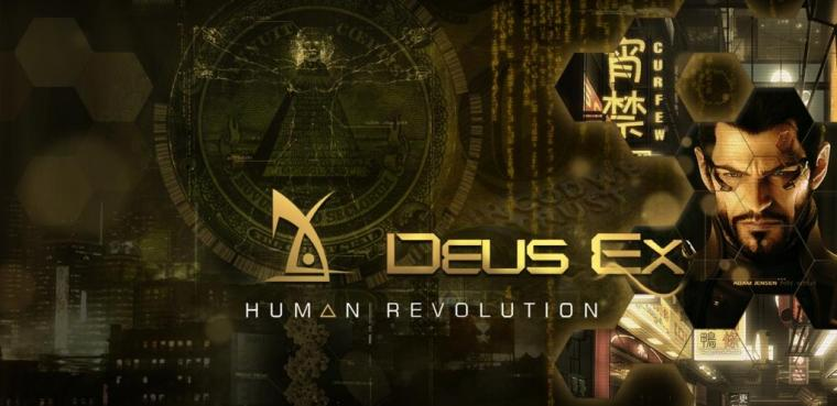 Deus Ex: The Fall PS3