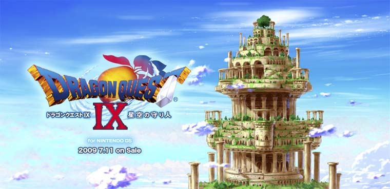 Dragon Quest IX: Dragon Quest Sentinels of the Starry Skies