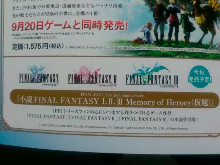 Anunciada 'Final Fantasy: Memory of Heroes', la novela de 'Final Fantasy'