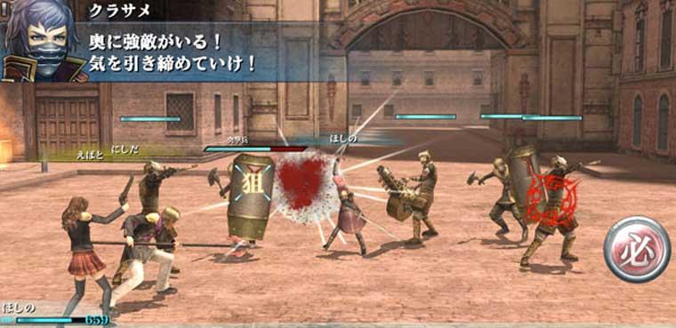 Final Fantasy Agito iOS Android