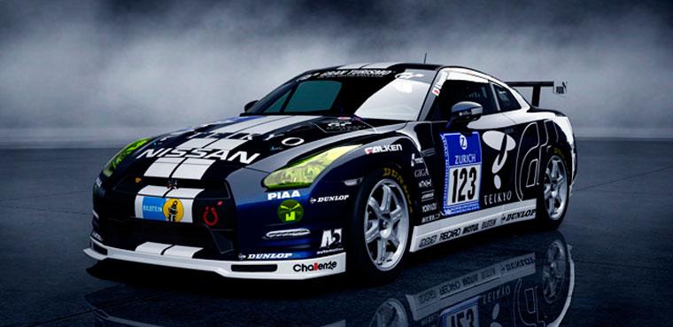 Gran Turismo 5 - Update 2.08