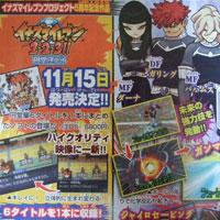 Inazuma-3DS