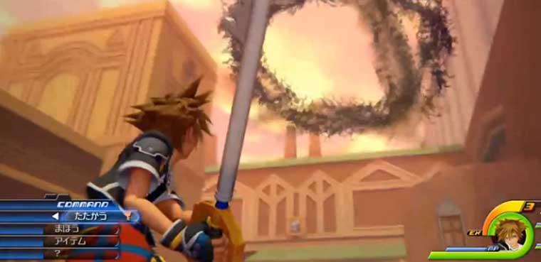 Kingdom Hearts III PS3 Xbox 360