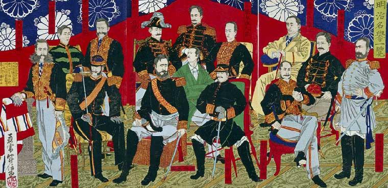 Revolución Meiji