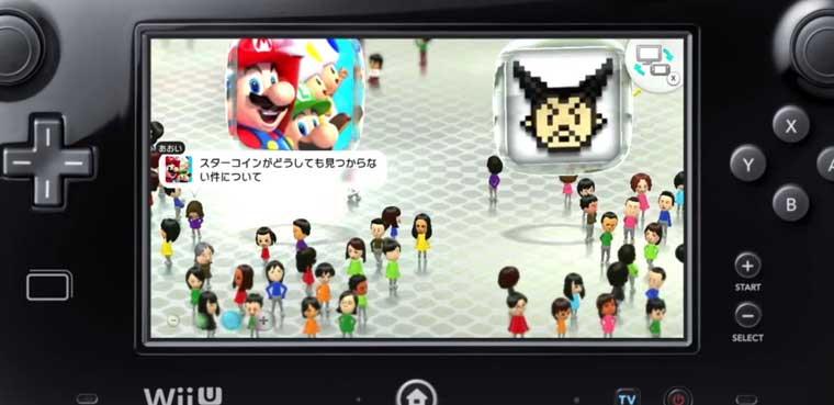 Nintendo Direct-Wii U