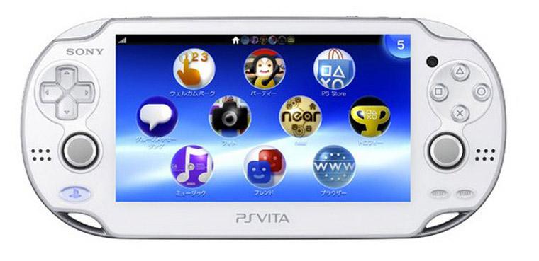 Sony anuncia la PS Vita Cristal White