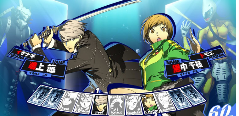 Persona 4 The Golden-PS Vita