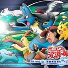 Pokémon-3DS-DS