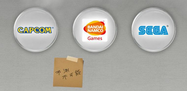 Capcom, Namco y Sega juntos en un nuevo proyecto