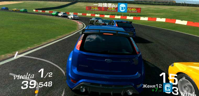 'Real Racing 3' para iOS y Android