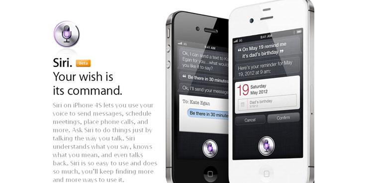 Siri-iOS