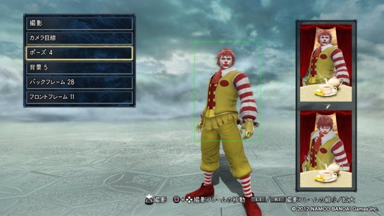 Soul Calibur V para PS3 y Xbox 360