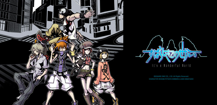The World Ends With You - NDS