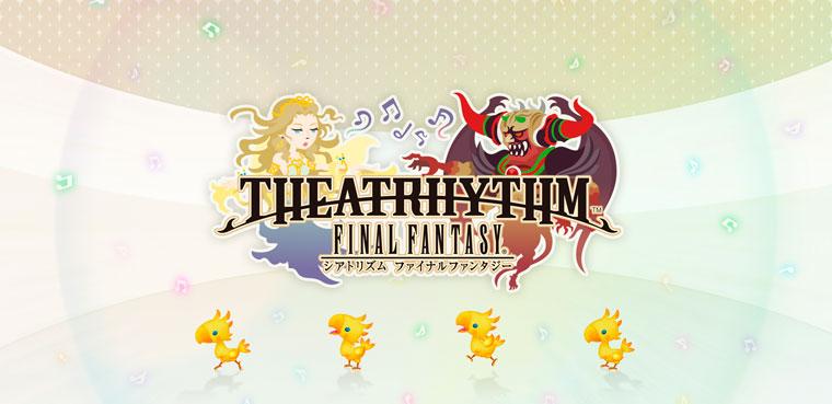 Theatrhythm Final Fantasy Juegos.es