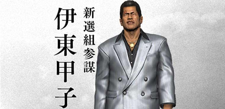 Yakuza: Ishin PS4