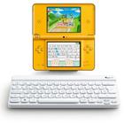 Captura más de 400 Pokemon con el teclado inalámbrico de Nintendo / DS, 3DS
