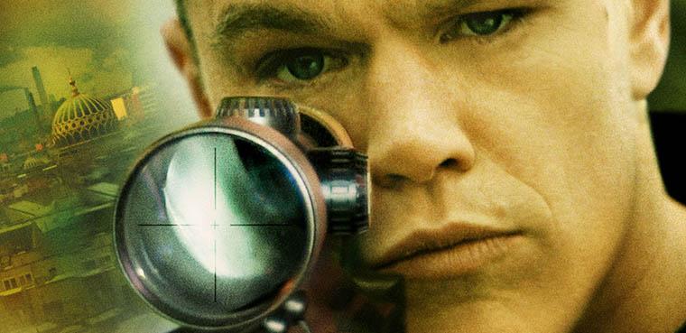 RPG de espías Bourne Bioware