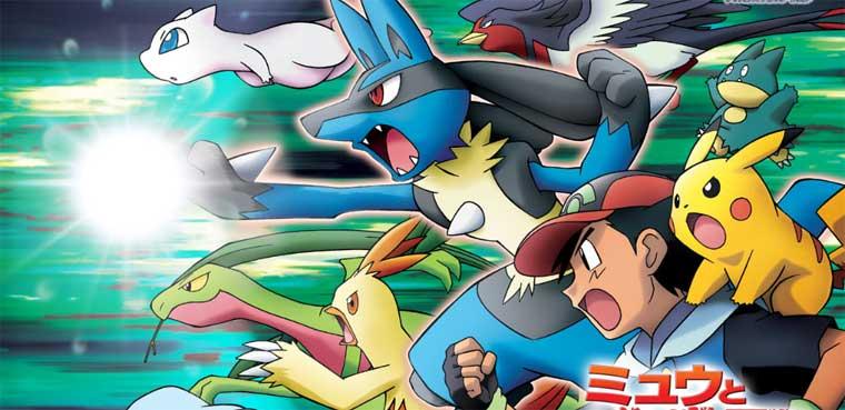 Campeonatos Nacionales Pokémon Europa 2013 / 3DS