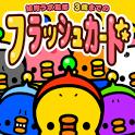 Videojuegos japoneses Chiku lab