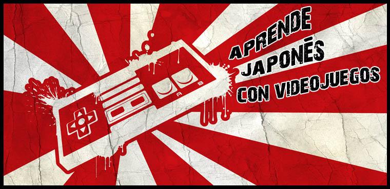 Aprende japones con videojuegos en Juegos.es
