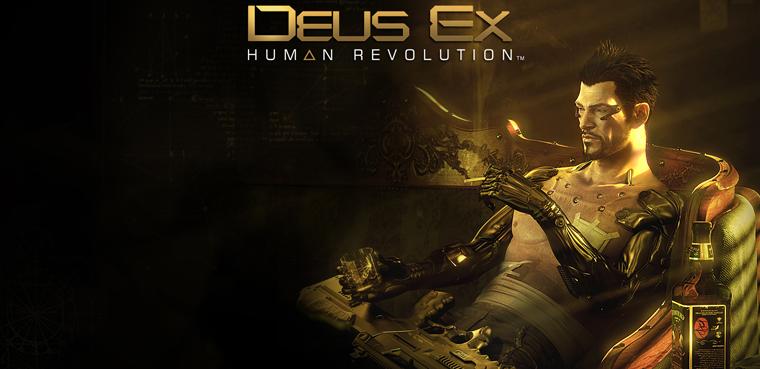 Deus Ex Xbox 360 PC PS3