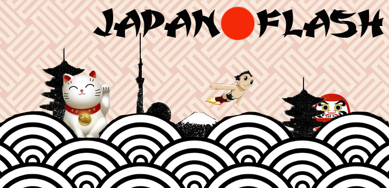 cine japones