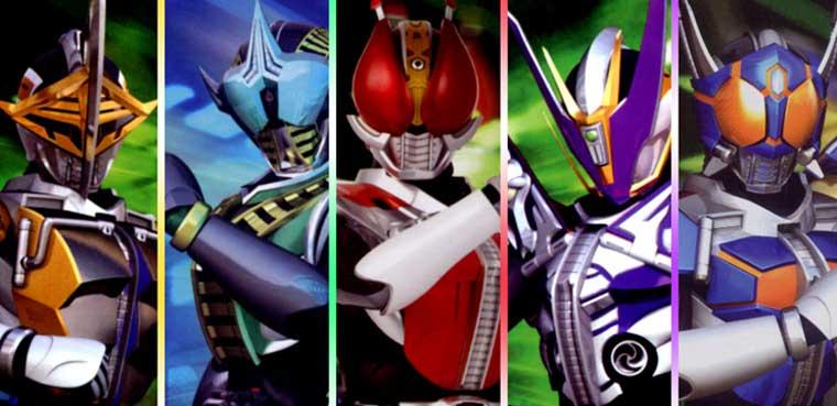 Kamen Rider pS3