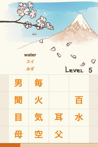 kanjipop