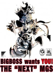 Metal Gear Solid 5 - PC, PS3, Xbox 360