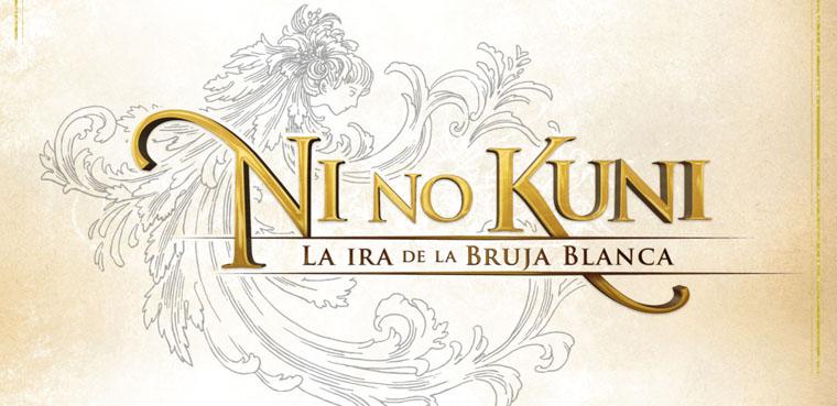 Ni no Kuni: La ira de la Bruja Blanca PS3