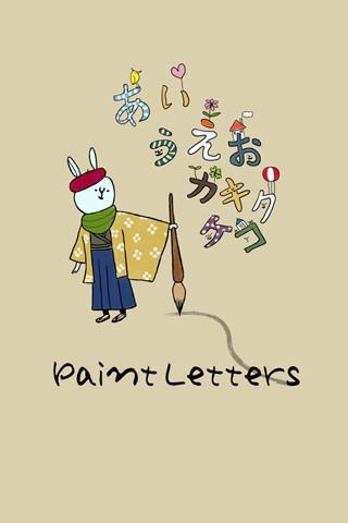 Paint letters app