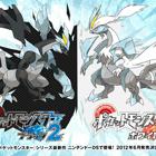 Pokémon Blanco y Negro 2-DS