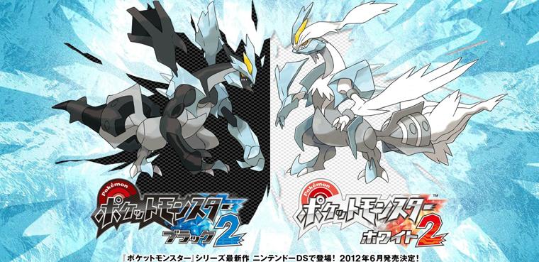 Pokémon Blanco 2' y Pokémon Negro 2