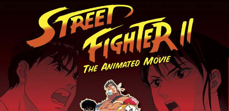 cine japones streetfighter2