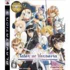 'Tales of Vesperia' Fans piden la versión PS3 / Xbox 360, PS3
